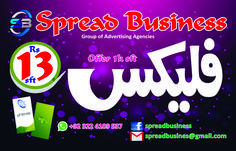 Flex printing Visiting Card Printing, Advertising Agency, Abs, Business, Prints, Crunches, Abdominal Muscles, Store, Killer Abs