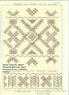 Hardanger Embroidery, Folk Embroidery, Cross Stitch Embroidery, Cutwork, Pattern Books, Nativity, Bohemian Rug, Rugs, Crafts
