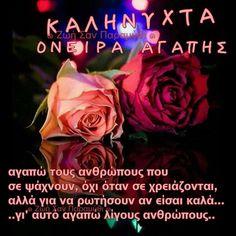 Movie Posters, Greek, Decor, Decoration, Film Poster, Decorating, Greece, Billboard, Film Posters