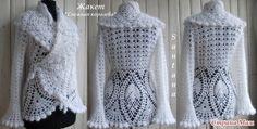 Tejidos realizados con amor para ti ...: Chaleco color Blanco