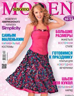 Susanna Moden № 08/2014 (декабрь) | pokroyka.ru-уроки кроя и шитья