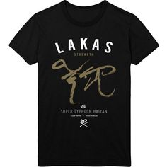 Filipino tattoos – Tattoos And Ink Link, Baybayin, Calligraphy Artist, Filipino Tattoos, Tee Shirts, Tees, Graphic Design Typography, Picture Tattoos, New Tattoos