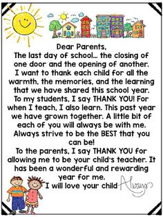 End of Year Memory Book letter to Students and Parents