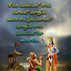 Bad Life Quotes In Telugu - - QuoteWeekly Love Quotes In Telugu, Hindu Quotes, Telugu Inspirational Quotes, Famous Love Quotes, Krishna Quotes, Bad Life Quotes, Life Quotes Pictures, Life Lesson Quotes, Motivational Quotes For Life
