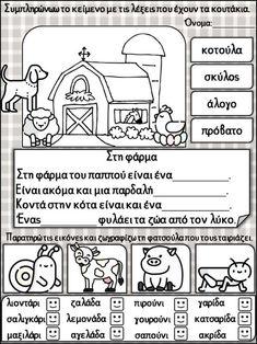 Infant Activities, Classroom, Teaching, Education, Comics, Taxi, School, Crafts, Animals