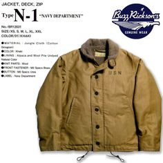 Mens Fashion Night Out Mature Mens Fashion, Navy Jacket, Field Jacket, Fashion Night, Mode Style, Style Men, Looks Cool, S Models, Military Jacket