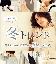 レディースファッション通販Re:EDIT(リエディ)by ギャルスター