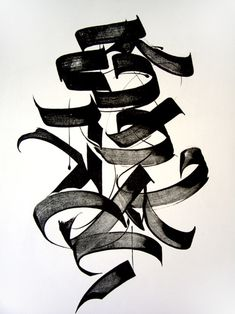 Tipografía Expresiva. The works of Kitty Sabatier. Contemporary calligraphy.
