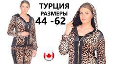 6c86cb4b Магазин женской одежды в Сочи и Адлере - женская одежда и спортивные костюмы  больших размеров из