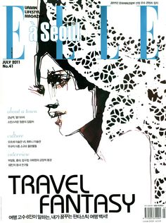 ELLE-a seoul july 2011  illustrated by Stina Persson