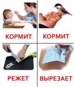 Карточки Learn Russian, Learn German, Learn English, Russian Language Learning, Foreign Language, Language Dictionary, Russian Lessons, Grammar Tips, Oral Motor