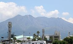 Mount Sakurajima overlooks the southern Japanese city of Kagoshima.