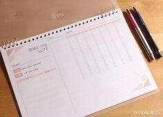 これがあれば安心!家族のinfoNOTE(家族情報ノート)[無料ダウンロード] | conote Notebook, Bullet Journal, The Notebook, Exercise Book, Notebooks