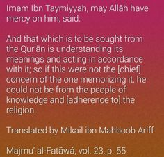 What should be the concern of those who memorize the Qur'an?