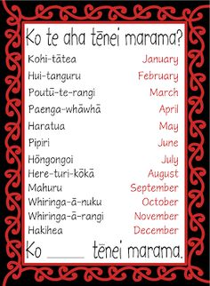 Months of the year in Maori School Resources, Teaching Resources, Teaching Ideas, Maori Songs, Waitangi Day, Maori Symbols, Free Printable Clip Art, Maori Patterns, Maori Designs