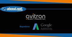 Η #aboutnet ανέλαβε την καμπάνια #google adwords της Avitron στο εξωτερικό, μίας εταιρίας event production από τις μεγαλύτερες στην Ελλάδα.