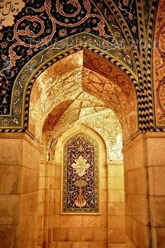 Syria mosque, Damascus!                                                       …