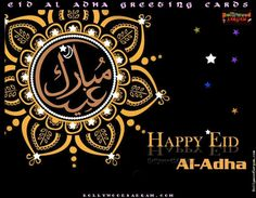 Eid ul Adha Mubarak Images 2018 - Eid Al Adha Pictures Images in 2018 sending wishes and greetings to Muslims on Eid Al Adha Pictures And this Eid ul Adha, the eid of sacrifice, sharing some eid ul Adha Mubarak pictures with you. Eid Al Adha 2018, Eid Al Adha Wishes, Eid Al Adha Greetings, Eid Ul Adha Images, Eid Mubarak Images, Eid Mubarak Status, Eid Mubarak Quotes, Happy Eid Ul Fitr, Happy Eid Mubarak