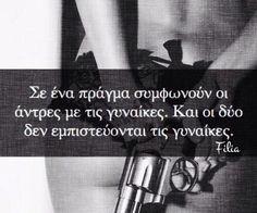 💛💚 Greek Quotes, Love, Instagram, Amor, El Amor, I Like You, Romances