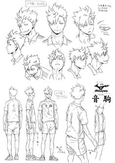 exact way to draw a hecking creep XD Character Model Sheet, Character Concept, Haikyuu Characters, Manga Characters, Manga Anime, Anime Art, Character Turnaround, Manga Drawing Tutorials, Kuroo Tetsurou