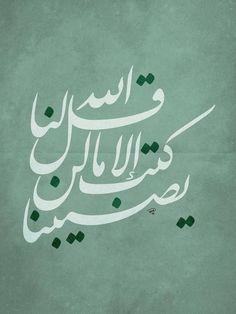 #arabic #quran