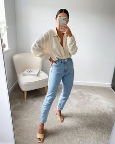 Casual Date Outfit Summer, Cute Date Outfits, Dressy Casual Outfits, Boujee Outfits, Fashion Outfits, Modern Hijab Fashion, Professional Attire, Denim Outfit, Business Fashion