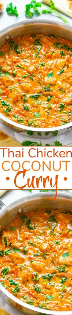 Low Unwanted Fat Cooking For Weightloss Thai Chicken Coconut Curry An Easy One-Skillet Curry Thats Ready In 20 Minutes And Is Layered With So Many Fabulous Flavors Low-Cal, Low-Carb, And Healthy But Tastes Like Comfort Food Indian Food Recipes, Asian Recipes, Healthy Recipes, Healthy Breakfasts, Thai Recipes, Vegetarian Recipes, Healthy Snacks, Chickpea Coconut Curry, Quinoa