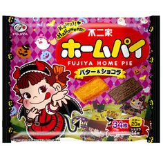 Japanese Grocery, Snack Recipes, Snacks, Pop Tarts, Packaging, Sweets, Halloween, Mini, Food