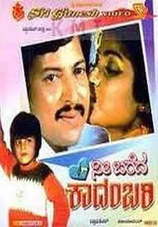 c r simha movies