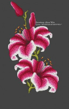 Flower cross stitch charts free 01 from 58 Flower Cross Stitch Charts Free Needlepoint Patterns, Counted Cross Stitch Patterns, Cross Stitch Charts, Cross Stitch Designs, Cross Stitch Embroidery, Cross Stitch Rose, Cross Stitch Flowers, Broderie Bargello, Cross Stitching