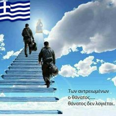 Hellenic Air Force, Greece Pictures, First Love, My Love, Army & Navy, Greek Quotes, Crete, Homeland, Vacation