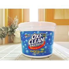 掃除が苦手という方にオススメなのが酸素系漂白剤「オキシクリーン」。つけて置くだけ、薄めるだけで家の中がピカピカに綺麗になるんです。「オキシクリーン」を今すぐ使いたくなる使い方を紹介します。