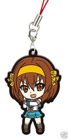 BANDAI Haruhi Suzumiya Manga Rubber Mascot Phone Strap 25  Haruhi Suzumiya *** More info could be found at the image url.Note:It is affiliate link to Amazon.
