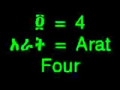 Amharic numbers