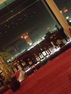Narita Nikko Hotel Bar
