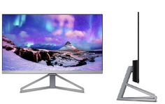 Philips Moda 245C7QJSB 24-inch monitor announced