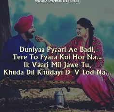 Love Quotes Love Quotes In Punjabi For Husband