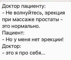 Smart Humor, Russian Humor, Funny Memes, Jokes, Sarcasm, Philosophy, Frases, Humor, Ouat Funny Memes