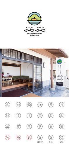 NAGASAKI HOUSE ぶらぶら ロゴ , ピクト , logo , pictogram