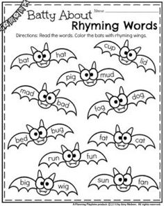 Halloween Kindergarten Worksheets - Black Bats Rhyming Words. Color the bats with rhyming wings.