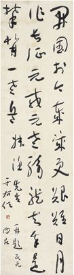 YU YOUREN(1879~1964) SELF-COMPOSED POEM IN CURSIVE SCRIPT Ink on paper, hanging scroll 146.5×40cm 于右任(1879~1964) 草書 自作詩 紙本 立軸 識文:開國於今歲幾更,艱難日月作長征。元戎元老騎龍去,我是攀髯一老兵。 款識:叔漁先生,于右任。再題民元照片。 鈐印:右任(朱)