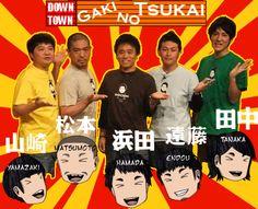 Gaki no tsukai subbed online dating