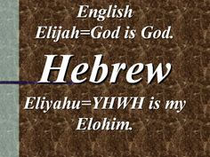 Elijah Hebrew Words, Meant To Be, Names, God, Dios, Allah, The Lord