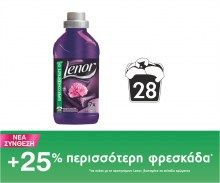 Μαλακτικό Lenor  Amethyst & Floral Bouqute 28 μεζούρες Fiji Water Bottle, Drinks, Drinking, Beverages, Drink, Beverage