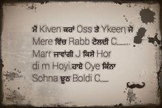 Jhuthi Kudi - Sad Punjabi Status For Facebook and Whatsapp #Girl #PunjabiComments #SadShayari