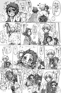 Demon Baby, Manga Cute, Slayer Anime, Anime Artwork, Anime Demon, Anime Ships, Doujinshi, Chibi, My Photos