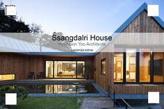 Hyunjoon Yoo Architects designed a new house based on Feng Shui philosophy !!  #nature #FengShui This house is for the early fifties couple. The husband decides to move to the rural area from the city after he received the diagnosis of wife's cancer. The family needs a retreat house.  https://twitter.com/SapienzaSDME