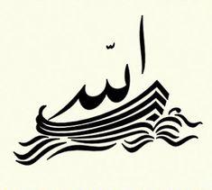 """****** Fatiha suresinin Faziletleri: Geçim sıkıntısı çekenler her gün 41 defa Fatiha suresini ve ardından da şu duayı okusun.""""Ve terzukü men teşaü bi-gayri hisab.Allahümmerzukni rızkan vasian helalen sehlen.Amin."""" ardından gönlünce dua edersen murad hasıl olur. Bir bardak suya 40 defa Fatiha suresi okunup hastaya içirilirse Allahü Teal'nın izniyle şifa bulur. hastanında suyu içmeden şu duayı okuması iyi olur."""" Allahümmeşfi ente'ş-Şafi,Allahümmekfi ente'l-Kafi,Allahümme afi ente'l-Muafi."""""""