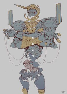 ArtStation - God's chronicle (personal project), Ching Yeh