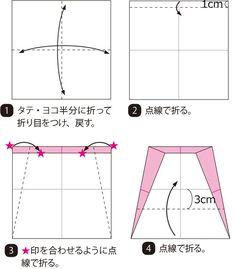 表情豊かに作ろう!縁起がいい真っ赤の折り紙のだるまの折り方(おりがみ) | ぬくもり New Years Decorations, Holiday Parties, Origami, Paper, Origami Paper